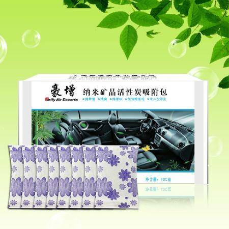 豪增 汽车用除味包新车去除甲醛车内除臭除异味活性炭包竹炭包