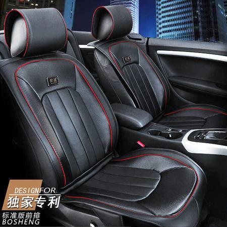 2014新款皮坐垫四季新款通用坐垫新款车型坐垫碳纤纹坐垫质感坐垫