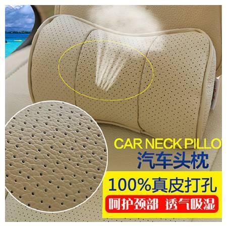 汽车头枕 护颈枕 真皮车用头枕车载枕头靠枕 汽车用品一对装