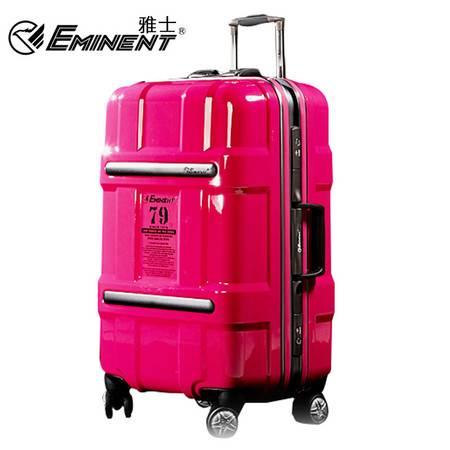 EMINENT 雅士 限量纪念款9C5旅行箱PC拉杆箱 万向轮 行李箱29寸