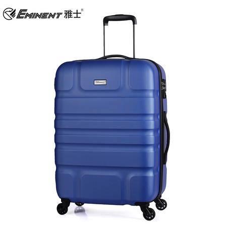 雅士2015新品磨砂20寸防刮行李箱拉杆箱万向轮旅行箱