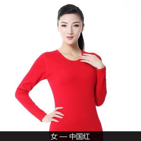 包邮清仓俞兆林 新疆棉两面弹女款保暖内衣套装