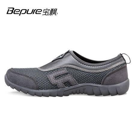 Bepure/宝飘 新款男士懒人休闲运动鞋网鞋跑步鞋户外旅行鞋B-313