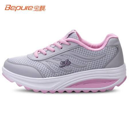 Bepure/宝飘夏季登山鞋 户外休闲女款徒步鞋 透气运动女鞋摇摇鞋B-821