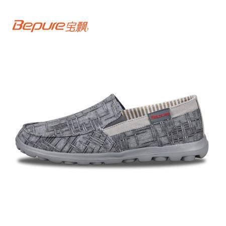 Bepure/宝飘 春夏款户外休闲板鞋豆豆鞋 套脚时尚帆布鞋男鞋轻便B-116