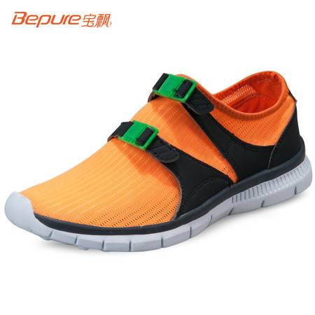 Bepure/宝飘 网鞋男超轻透气鞋夏季网布鞋网眼网状男士户外运动休闲男鞋B-326