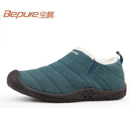 宝飘 冬季男士棉鞋保暖休闲套脚懒人鞋YS-389
