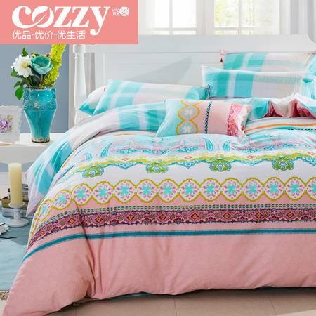 Cozzy蔲姿 纯棉床单四件套田园全棉被套简约欧式床单1.8m床品套件