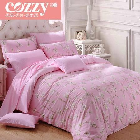 Cozzy/蔻姿全棉斜纹双人纯棉被罩2.2x2.4米被套四件套床上用品