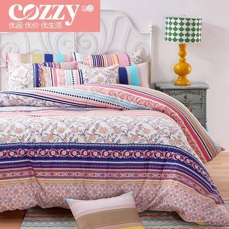 Cozzy/蔻姿 2016新款秋冬全棉斜纹床上用品床单四件套双人床1.5米