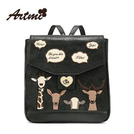 正品Artmi阿特密新款 动物双肩包女学院风纯色趣味背包大APM0924