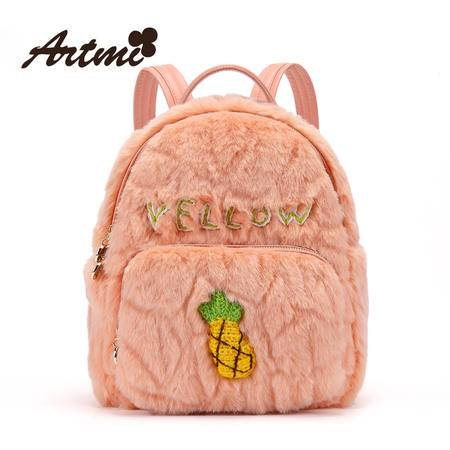 正品Artmi新款 日韩时尚纯色双肩包刺绣毛毛包潮旅行背包AMM1040