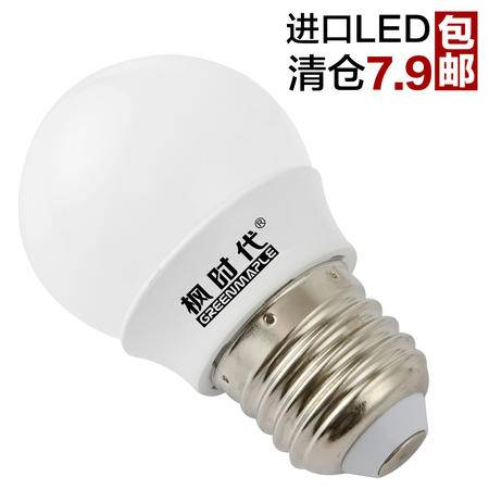 【限量50件】枫时代E27灯杯3w节能led灯泡照明led光源超亮球泡