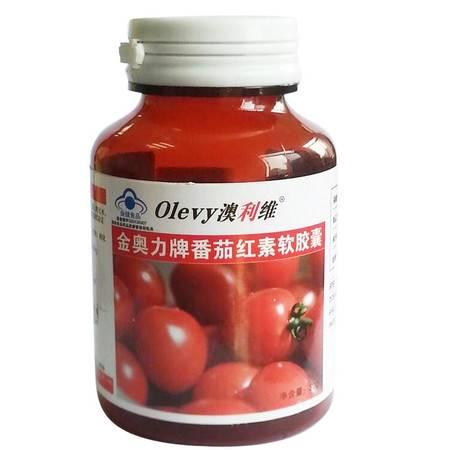 Olevy澳利维番茄红素软胶囊500mgx60粒