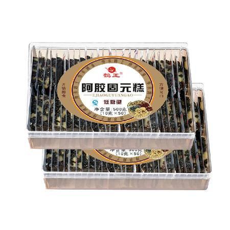 鹤王阿胶固元糕低糖型500g*2盒装