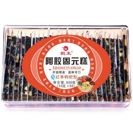 鹤王阿胶固元糕红枣枸杞型500g