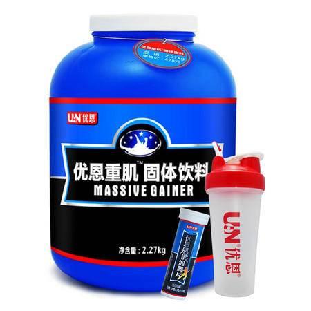 优恩(UN)重肌粉固体饮料 增肌健肌乳清蛋白质粉 2270g