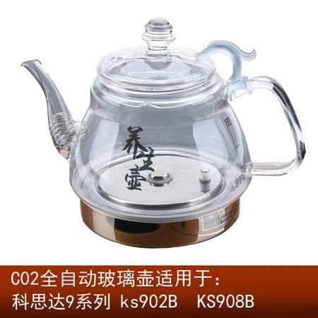 科思达厂家直销玻璃水壶 电热水壶快速烧水壶玻璃茶壶C02
