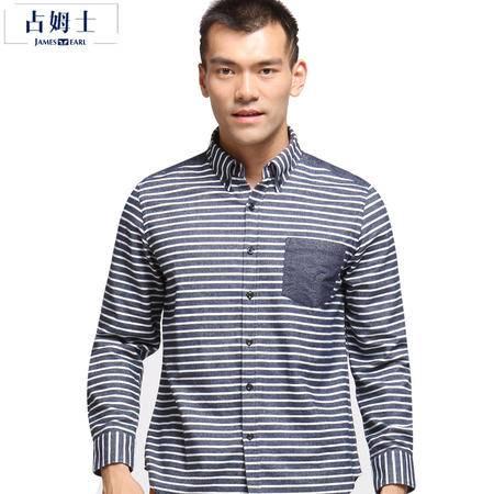 占姆士秋冬季新款衬衫男 修身长袖横条纹男衬衣韩版时尚休闲