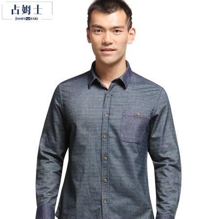 占姆士新款男士长袖衬衫法兰绒墨绿条纹衬衫纯棉衬衣韩版