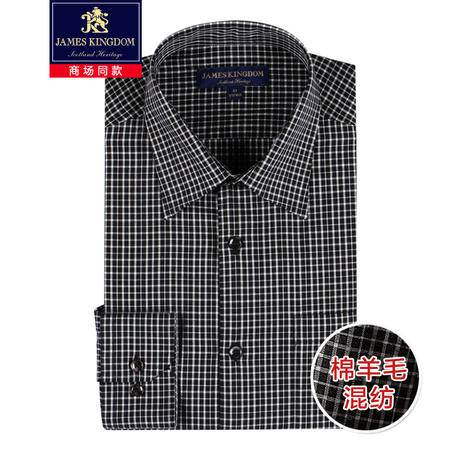 JamesKingdom男士商务时尚商务高端棉羊毛长袖衬衫