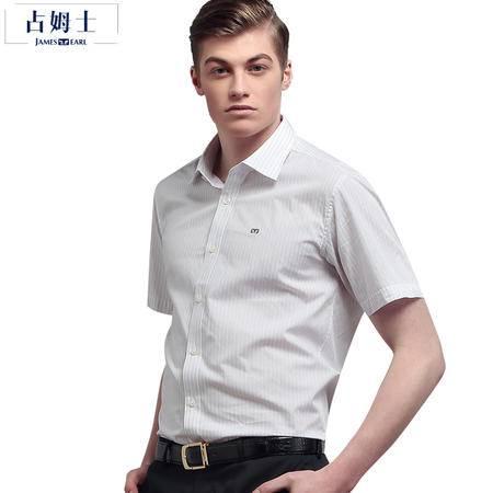 占姆士男士夏季短袖条纹衬衫