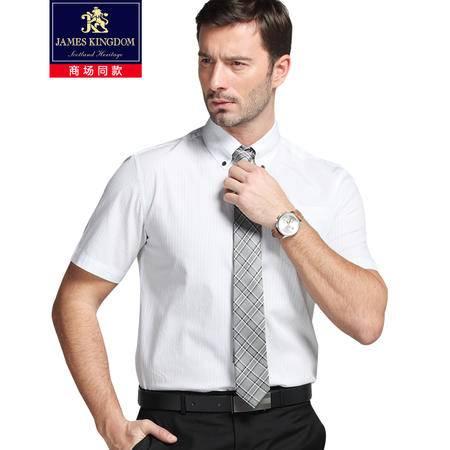 占姆士夏装男士商务短袖衬衫棉新款条纹衬衣