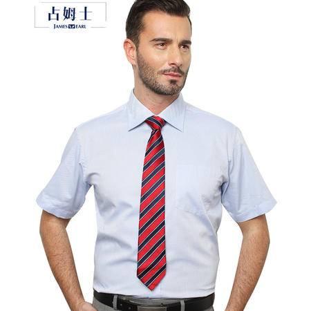 占姆士夏季男士正装纯棉纯色商务爸爸装短袖衬衫