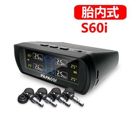 PAPAGO TireSafe S60I 太阳能无线胎压监测仪报警系统 内置