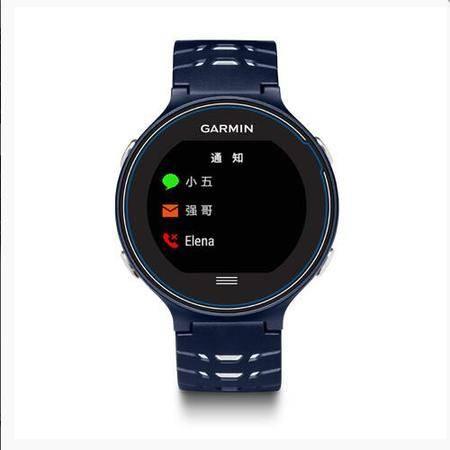 佳明/Garmin Forerunner630 蓝色中文版GPS户外多功能手表智能跑步