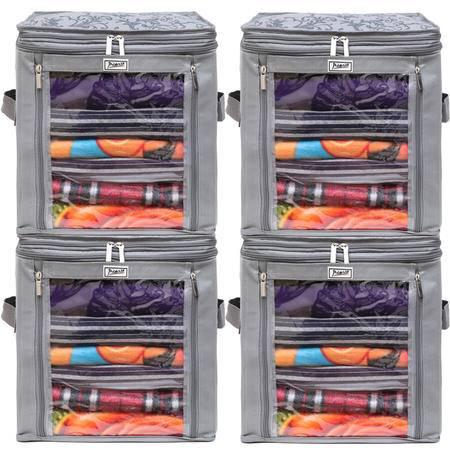 毕加索 竹碳纤维 43升增高型衣物收纳箱 收纳袋 衣物整理箱 四件组合 PS-2310