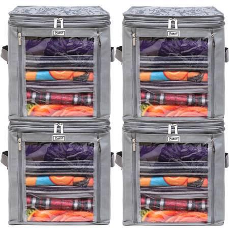 毕加索 竹碳纤维 43升增高型衣物收纳箱 收纳袋 衣物整理箱 四件组合 PS-2310-
