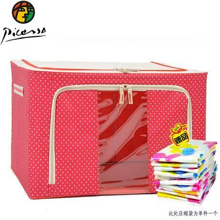 毕加索 收纳箱牛津布钢架衣物收纳箱55L整理箱收纳盒送+棉被压缩袋100*80cm