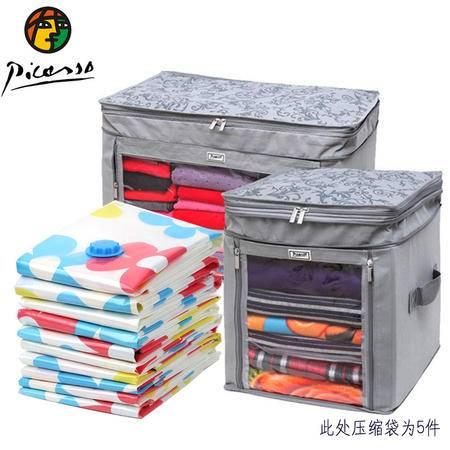 毕加索 竹碳纤维 无纺布调整增高型衣物收纳箱收纳袋 二件组+真空压缩袋特大号五件组