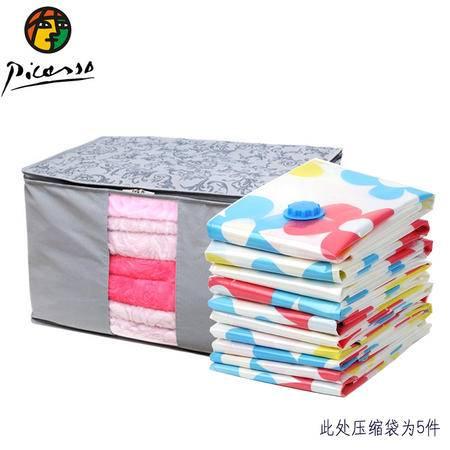毕加索 竹碳纤维 90升视窗型棉被袋收纳袋+真空压缩袋特大号五件组