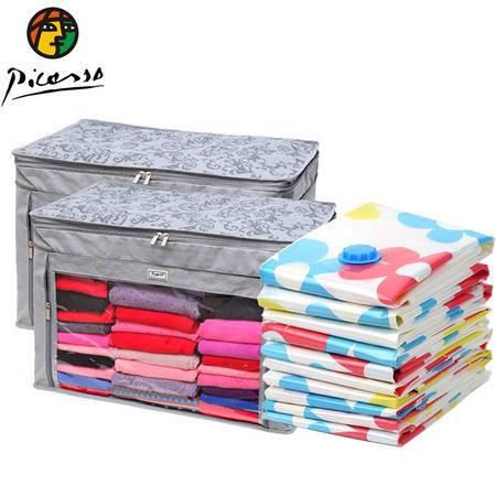 毕加索 PS-2311 竹碳纤维调整增高型衣物收纳袋二件组+真空压缩袋特大号五件组