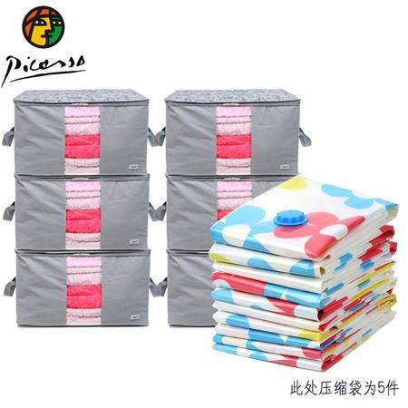 毕加索 竹碳纤维 90升视窗型棉被袋收纳袋 六件组+特大号真空压缩袋 五件组