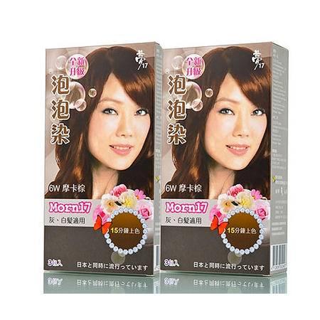 梦17 泡泡染染发剂染发膏 三包入 台湾原装进口 6W摩卡棕(灰.白发专用) 2盒