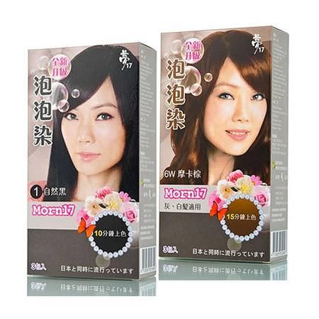 梦17 泡泡染染发剂染发膏 三包入自然黑+6W摩卡棕(灰.白发专用)2盒装