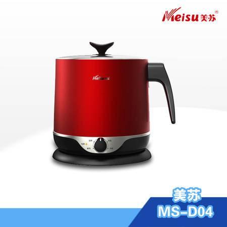 【美苏】 MS-D04多功能电煮锅 1.8L【活动期间颜色随机发送】