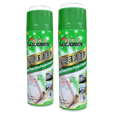 绿巨人 万能泡沫清洁剂 多功能清洗剂 去污剂 真皮清洁剂