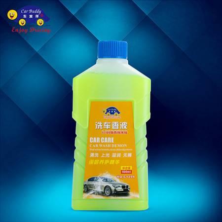 车旅伴 HQ-C1294 浓缩型洗车香波 泡沫洗车液 车身泡沫清洗剂 中性洗车液 500ml 1瓶装