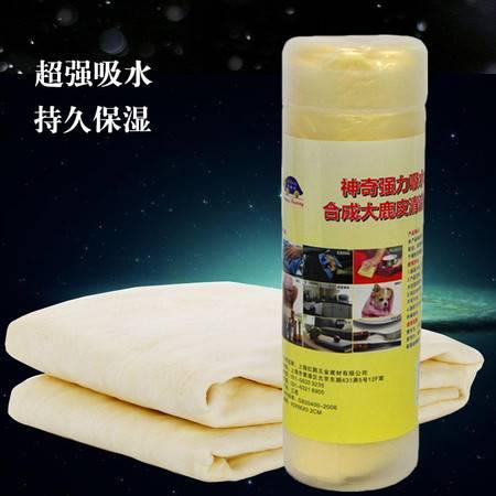 车旅伴神奇强力吸水合成小鹿皮清洁巾 HQ-C1078