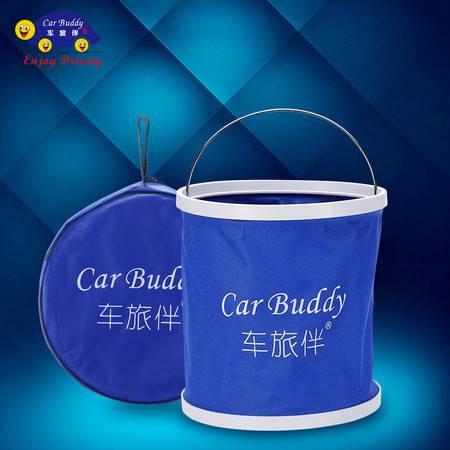 车旅伴 HQ-C1279 多功能折叠水桶 洗车户外钓鱼野营水桶 11升