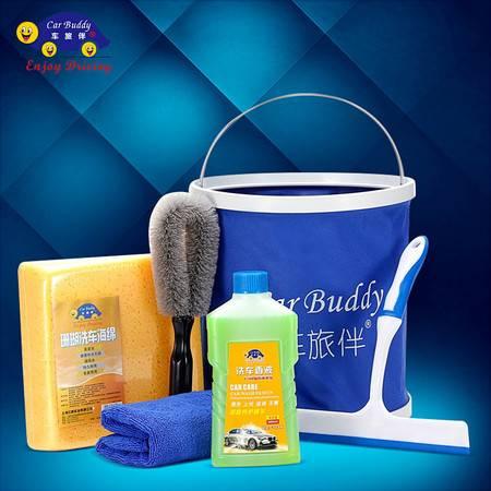 车旅伴 全效洗车套装自助清洁套餐HQ-C1308