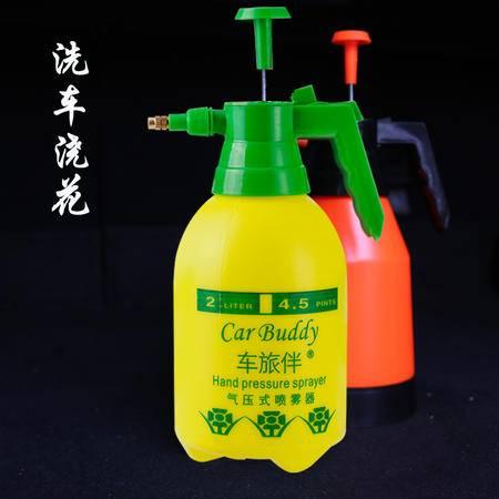 车旅伴 手动气压式洗车器泡沫喷壶洗车泡沫水枪浇花洒水壶2L