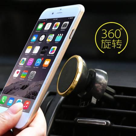 车旅伴 车载磁铁手机支架空调出风口多功能通用手机座磁力手机架 出风口磁力架