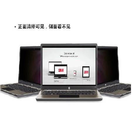 3M 黑色防窥片苹果MACBOOK PRO15寸PFMP15