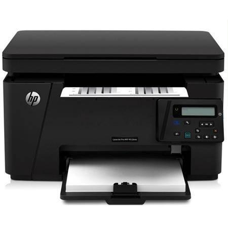 惠普(HP) LaserJet Pro MFP M126nw一体机(打印 复印 扫描)黑白激光单面