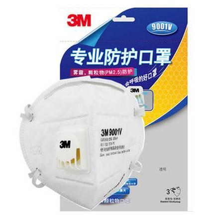 3M KN90 折叠式耳戴 带呼吸阀 防颗粒物口罩9001V(3只装)